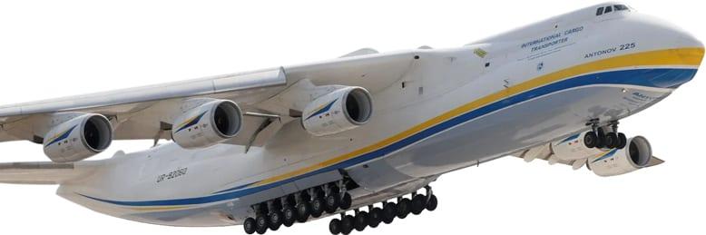Antonov 225 im Landeanflug
